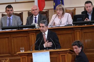 Plevneliev Parlament BGNES