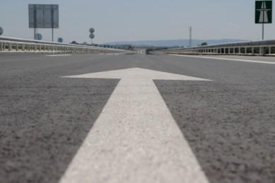 магистрала Cropped