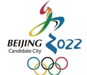 Pekin olimpiada