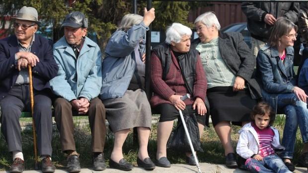 pensioneri BGNES