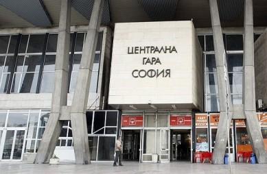 Centralna gara bgnes
