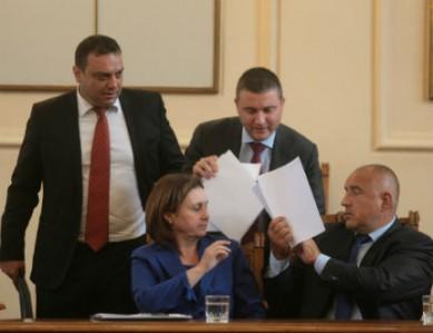 Goranov Bachvarova Borisov BGNES