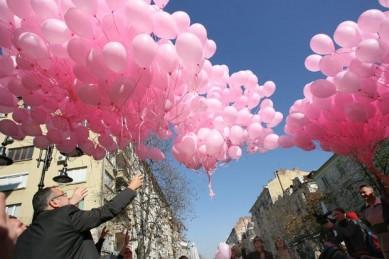 baloni bgnes