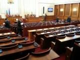 """""""ДАНЪК УИКЕНД"""" – ОДОБРЕН ОТ ПАРЛАМЕНТА"""