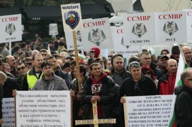 Protesti MVR