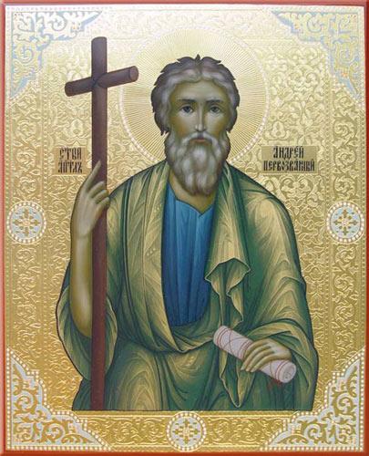 Sv.-Andrei