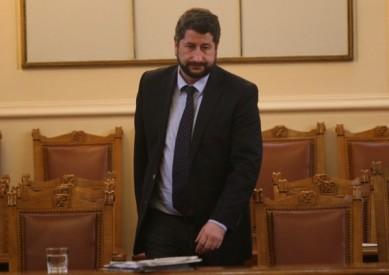 Hristo Ivanov BGNES