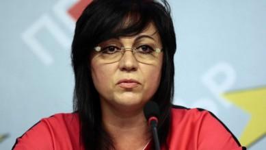 Korneliya Ninova bgnes