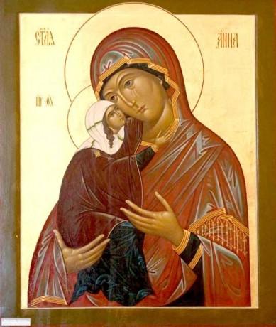 Sveta Ana