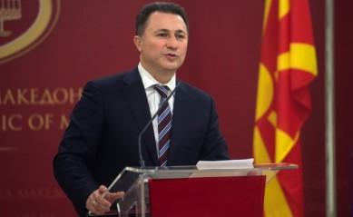Gruevski bgnes