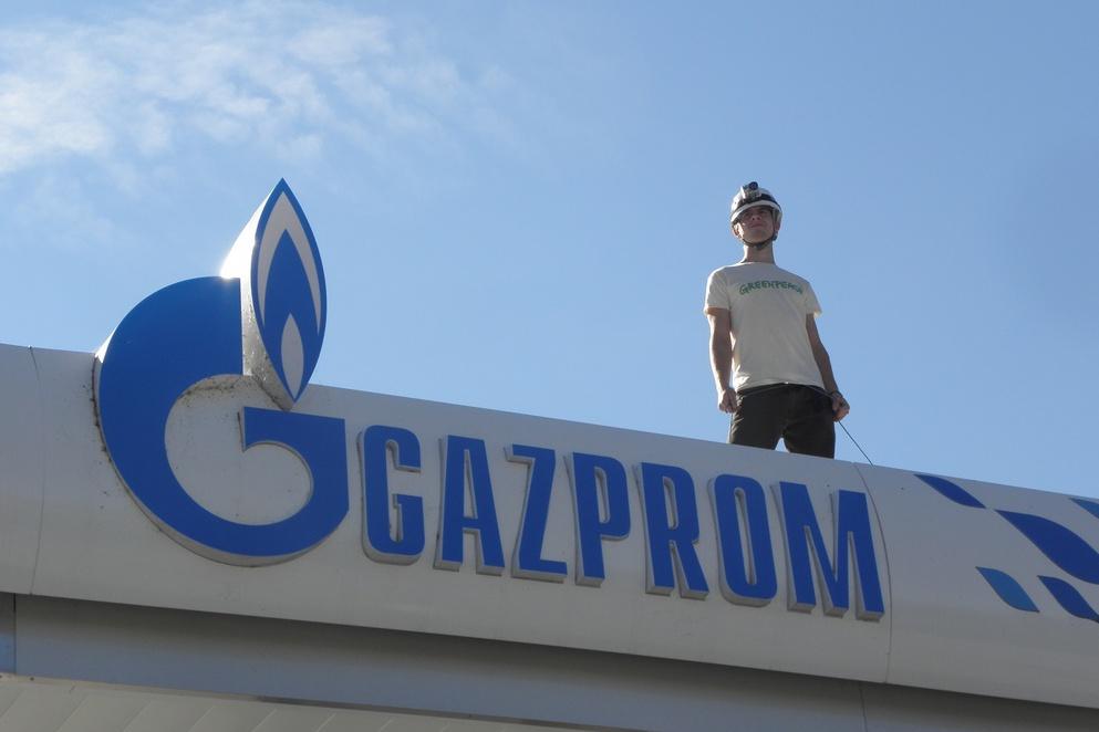Gazprom bgnes