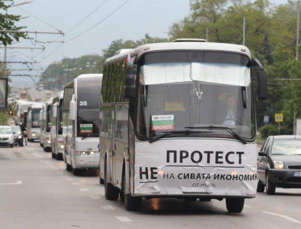 Avtobus protest bgnes