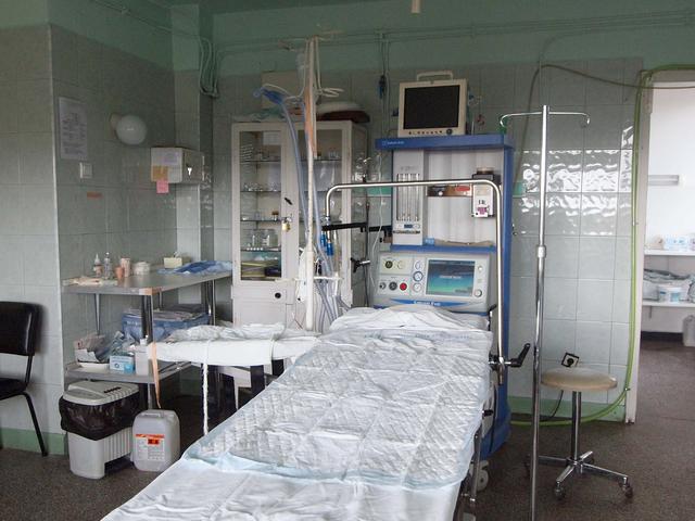 Bolnica BGNES