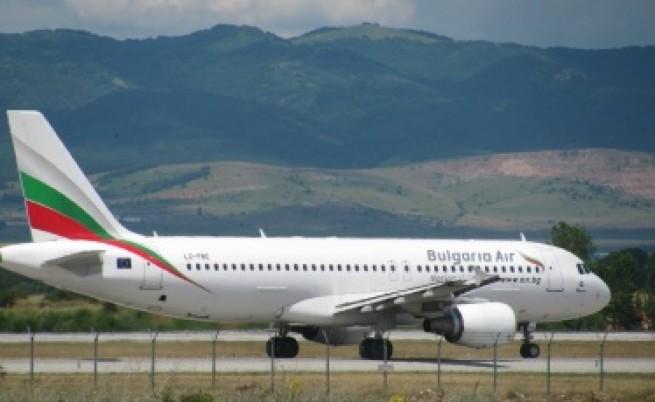 Bulgaria Air bgnes