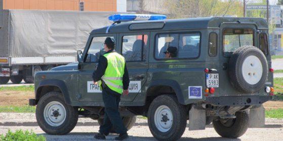 Granichna policiya BGNES