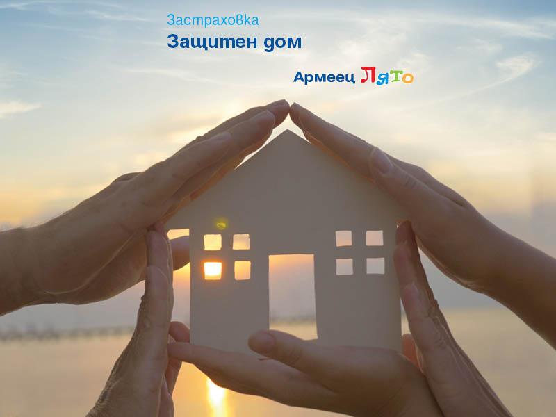 800x600_Armeec_Summer2016