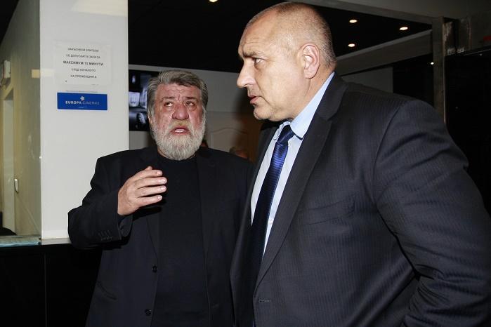 Rashidov borisov bgnes