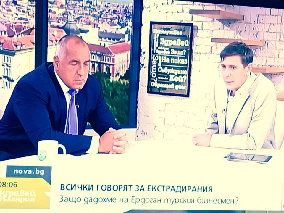 Picture: ТУРСКИТЕ МЕДИИ ШИРОКО ОТРАЗЯВАТ МНЕНИЕТО НА БОРИСОВ ПО КАЗУСА БЮЮК