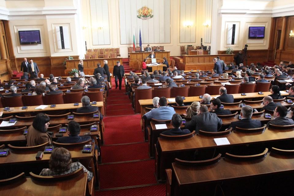 ns-plenarna-zala-bgnes