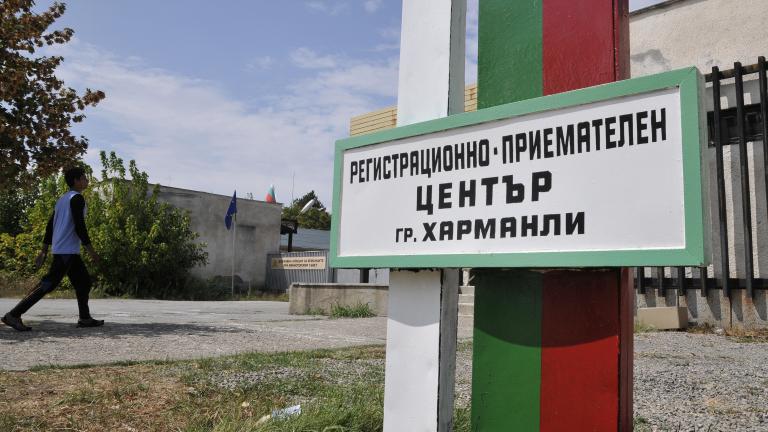 Picture: СТРОЯТ НОВО ФУРГОННО СЕЛИЩЕ ЗА БЕЖАНЦИ КРАЙ ХАРМАНЛИ
