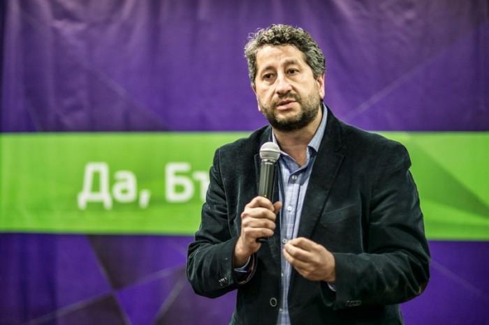 hristo-ivanov-bgnes