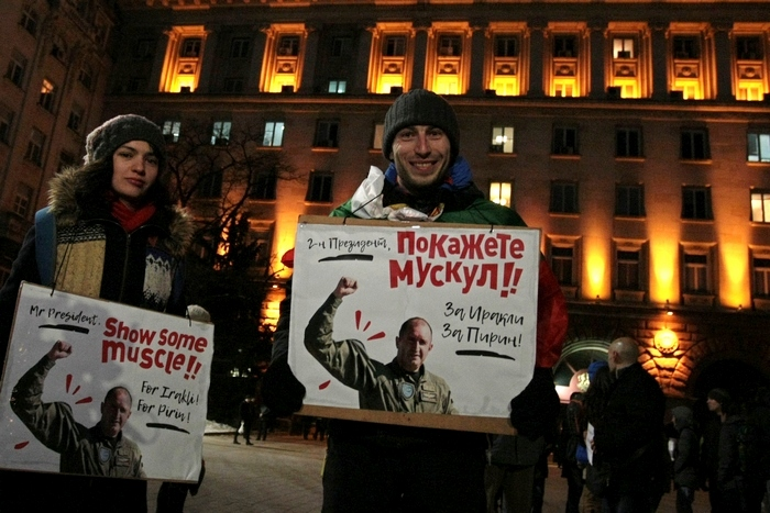 Protest koncesii bgnes