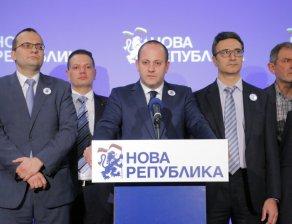 Nova Republika bgnes