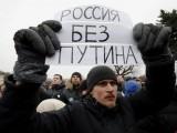 Picture: АРЕСТУВАХА 7 ДУШИ ПРИ АНТИПРАВИТЕСТВЕН ПРОТЕСТ В МОСКВА
