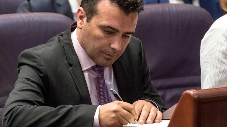 Zoran Zaev bgnes