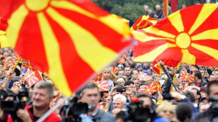 Makedoniya bgnes