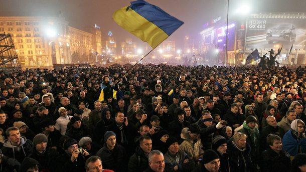 Ukrayna bgnes