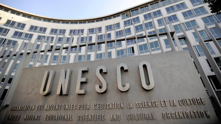 Unesco bgnes