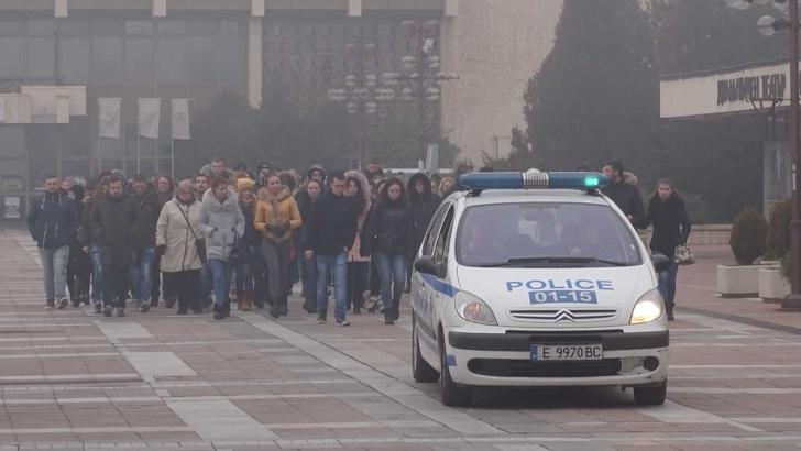 Blagoevgrad bgnes