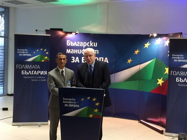 Bulgarski Manifest za Evropa