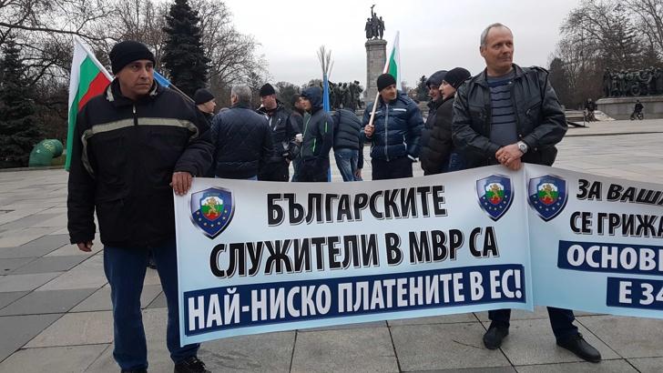 Policai protest bgnes