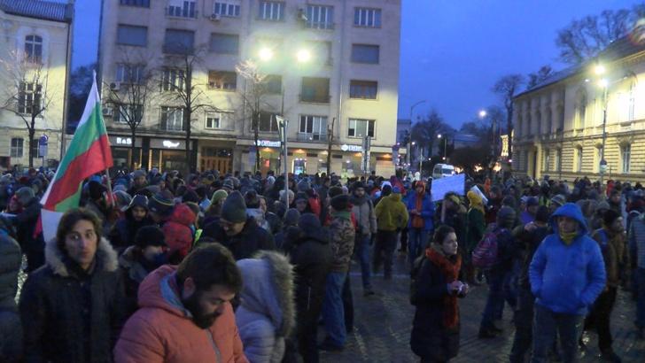 Protest Pirin bgnes
