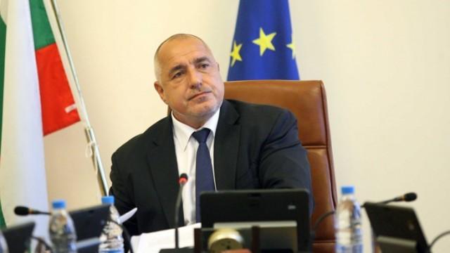 Borisov bgnes