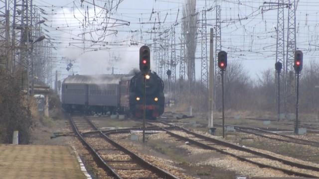 Vlak bgnes
