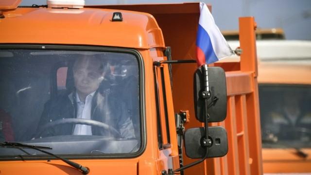 Putin Kamaz bgnes