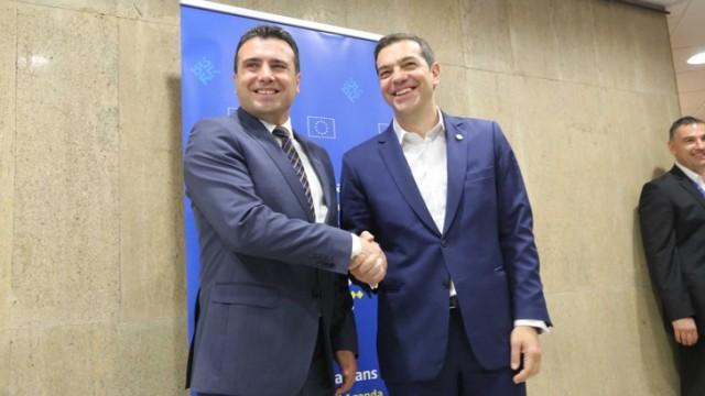 Zaev Cipras bgnes