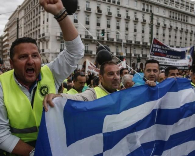 greece bgnes