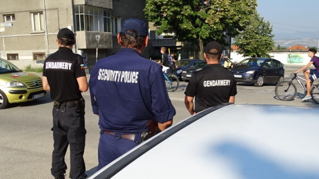 Jandarmeriya bgnes