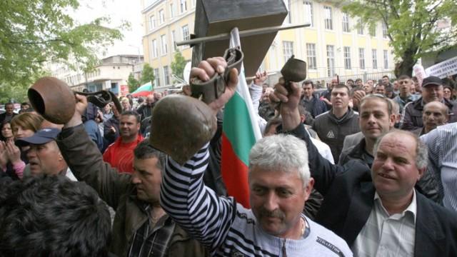PROTEST JIVOTNOVYDI BGNES