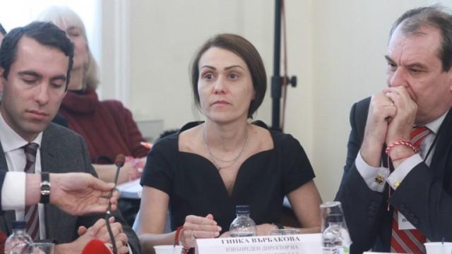 Vyrbakova bgnes