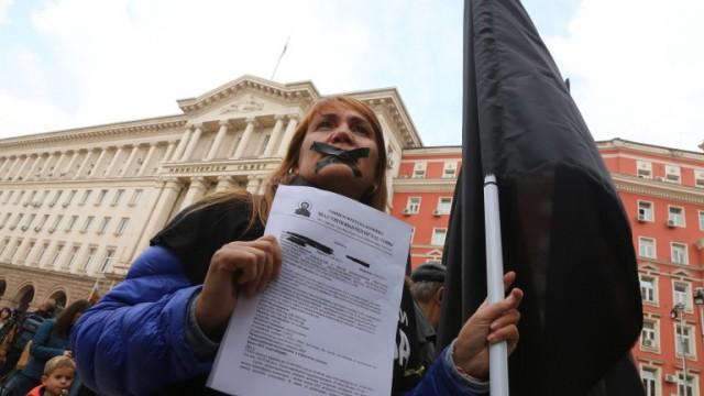 Protest Simeonov bgnes