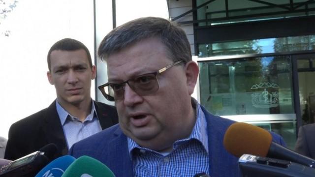 Cacarov bgnes