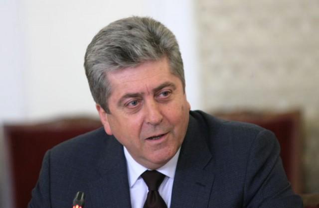 Pyrvanov bgnes