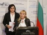 Picture: ПРОКУРАТУРАТА ОБВИНИ ЕЛЕНА ЙОНЧЕВА В ПРАНЕ НА ПАРИ