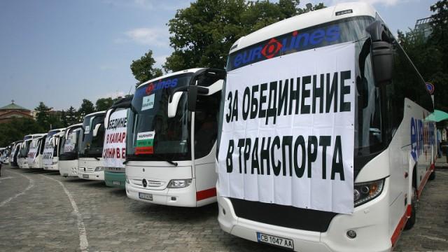 Avtobusi protest bgnes