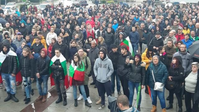 Gabrovo protest bgnes